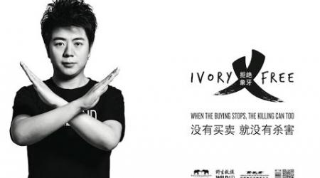 Embedded thumbnail for Lang Lang - Be Ivory Free!